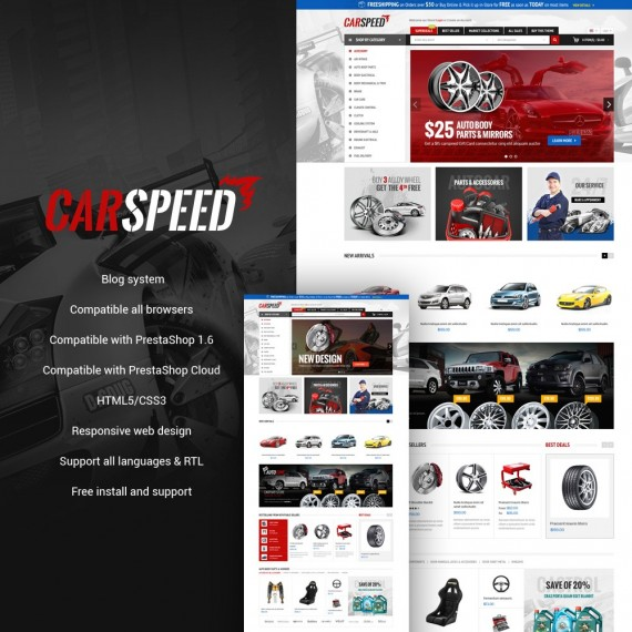 Water Car Prestashop Themes